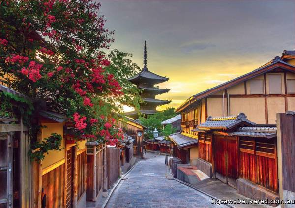 Yasaka Pagoda, Kyoto Japan (EDU17969), a 1000 piece jigsaw puzzle by Educa.