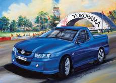 Commodore at Oran Park. Click to view this product
