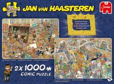 A Day at the Museum (2 x 1000pc) (JUM20032), a 1000 piece Jumbo jigsaw puzzle.